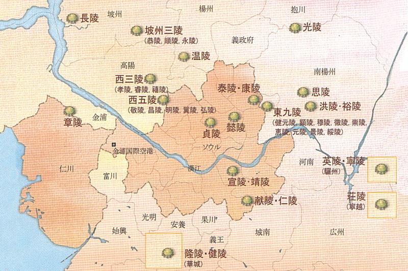 朝鮮王陵の画像 p1_35